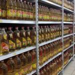 هيئة السلع المصرية تطرح مناقصة لشراء زيوت نباتية تسليم من 1-15 مايو