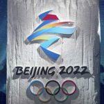 التصفيات الأولمبية.. الحدث الرياضي الوحيد في الصين خلال 2020