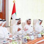 أبرز معالم الهيكل الجديد للحكومة الإماراتية