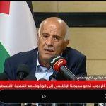 الرجوب: سنفتح صفحة جديدة مع حماس ونسعى للوحدة أمام المؤامرات
