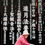 طوكيو تسجل أعلى حصيلة يومية في الإصابات بكورونا