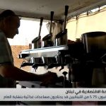 الأزمة الاقتصادية تطحن المسنين في لبنان