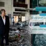 الأهداف الخبيثة من زيارة برنار ليفي إلى ليبيا