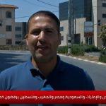 كيف استقبل الشارع الفلسطيني نتائج اجتماع وزراء الخارجية العرب؟