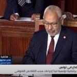 برلمانية تونسية: سحب الثقة من الغنوشي ينقذنا من أخطبوط الإخوان والكتل البرلمانية اقتنعت بذلك