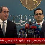 وزير الخارجية التونسي: لا بد من حل سلمي في ليبيا