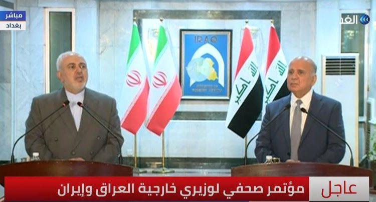 وزير الخارجية العراقي : نسعى لخلق علاقات جيدة مع دول الجوار مع عدم التدخل بالشؤون الداخلية