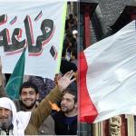 مواجهة التطرف.. تحرك فرنسي ضد خطر الجماعات المتشددة