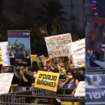 آلاف الإسرائيليين بالقدس وتل أبيب يطالبون برحيل نتنياهو