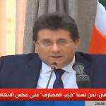 رئيس لجنة المال والموازنة اللبنانية: قمنا بدور كان يجب أن تؤديه الحكومة
