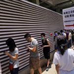 500 ألف يشاركون في تصويت «احتجاجي» على القانون الأمني الجديد في هونج كونج