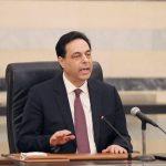 حكومة لبنان توافق على تكليف ألفاريز آند مارسال بتدقيق في المصرف المركزي