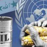 «النفط مقابل الغذاء».. تفاصيل المقترح الذي آثار الجدل في لبنان