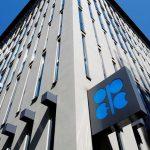 تراجع أسعار النفط بسبب مخاوف انتكاس الطلب مع تصاعد إصابات كورونا