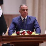 الخارجية العراقية: الكاظمي يزور فرنسا الشهر المقبل