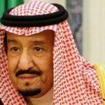 السعودية: ندعم الجهود الرامية لحل عادل وشامل للقضية الفلسطينية