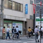 حكومة اليابان تطالب الملاهي الليلية بالالتزام بإجراءات كورونا