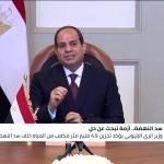 أزمة سد النهضة.. خطط مصرية ومراوغة إثيوبية ومخاوف سودانية