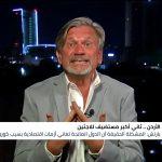 «مدار الغد».. بارتش: أزمة كورونا لا تفرق بين مواطن ولاجئ