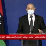 رئيس البرلمان الليبي: التدخل التركي قلل فرص الحل السياسي