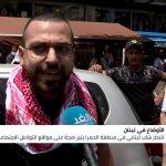 بعد حادثتين في الحمرا وصيدا.. هل بات الانتحار وسيلة اللبنانيين للهروب من الجوع؟