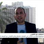 لماذا غابت مظاهر عيد الأضحى في العراق؟.. مراسلنا يجيب