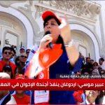 عبير موسي.. تونسية تفضح تنظيم الإخوان في شمال أفريقيا
