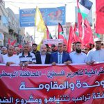 الجبهة الديمقراطية تدعو السلطة الفلسطينية لمراجعة سياساتها