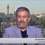 محلل: حل الدولتين هو الأمثل لقيام الدولة الفلسطينية
