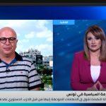 تونس.. معركة تكسير عظام بين الحزب الدستوري الحر وحركة النهضة
