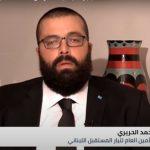 تصريحات خطيرة من «تيار المستقبل» لـ«الغد» بشأن مرفأ بيروت