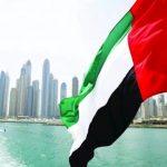 الإمارات تجدد دعمها الكامل لسيادة المغرب على صحرائه