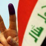 العراق.. الانتخابات المبكرة تتصدر اجتماع الرئاسات والقضاء والكتل