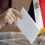 انطلاق جولة الإعادة في انتخابات مجلس الشيوخ المصري