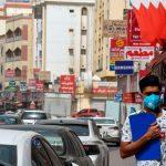 البحرين تلغي الحجر المنزلي للوافدين