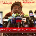 البرهان: هناك حملات منظمة لتفكيك الجيش السوداني