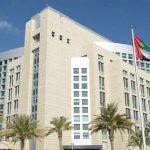 الإمارات تدين إطلاق الحوثيين طائرات مفخخة باتجاه السعودية