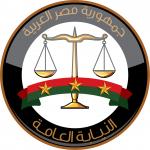 مصر.. طفل المرور يواجه تهم التنمر والإساءة لفرد أمن والتعاطي