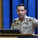 التحالف العربي يدمر طائرة «مفخخة» في الأجواء اليمنية