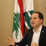 حزب الكتائب اللبناني يعلن استقالة نوابه من البرلمان