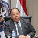 وزير المالية المصري يكشف حقيقة زيادة الضرائب