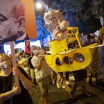 استمرار المظاهرات الإسرائيلية المطالبة برحيل نتنياهو