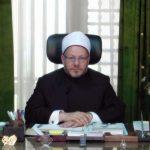 مفتي مصر يهنئ العاهل السعودي بنجاح العملية الجراحية وموسم الحج