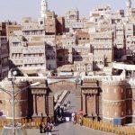 تهدم منازل مسجلة لدي اليونسكو في صنعاء القديمة جراء الأمطار الغزيرة