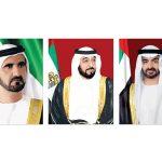 الإمارات تعزي الرئيس الأمريكي في وفاة شقيقه
