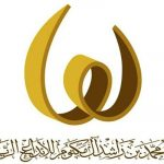 تأجيل جائزة محمد بن راشد آل مكتوم للإبداع الرياضي لمدة عام