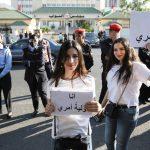 شباب يفتحون باب الجدل حول حدود الحرية في الأردن