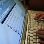 فرنسا تترشح لاستضافة كمبيوتر أوروبي بقدرات خارقة