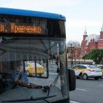 الأمن الروسي يحبط هجوما إرهابيا في موسكو