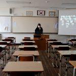 كوريا الجنوبية تغلق معظم مدارس منطقة سول بعد تجدد الإصابات بكورونا